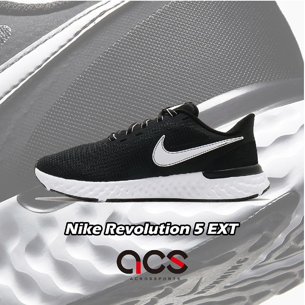 Nike 慢跑鞋 Wmns Revolution 5 EXT 黑 白 女鞋 基本款 運動鞋 【ACS】 CZ8590-001