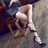 高跟鞋黑色尖頭超高跟鞋女細跟春秋夏季鍊條性感10CM單鞋一字扣帶女鞋 伊蒂斯女裝