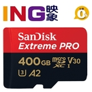 SanDisk Extreme PRO microSDXC 400GB 170MB/s 記憶卡 群光公司貨 400G micro SD A2 V30