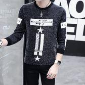 毛衣男士青年針織衫打底衫線衣毛衫加絨加厚外套秋冬季保暖韓版羊