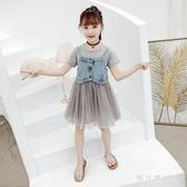 2020女童夏季新款套裝裙子中大童牛仔短袖洋裝公主裙休閒兩件套潮 yu13467【棉花糖伊人】