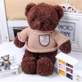 全館免運八九折促銷-能錄音會說話泰迪熊毛絨玩具小熊娃娃公仔畢業兒童節創意生日交換禮物