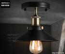 INPHIC- 美式鄉村鐵藝吸頂燈創意個性復古燈罩歐式臥室餐廳陽檯燈_S197C