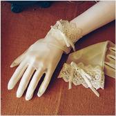韓式優雅薄款夏季婚禮結婚婚紗新娘手套白色蕾絲短款性感簡約韓版【小梨雜貨鋪】