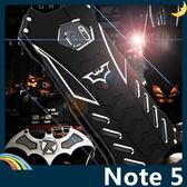 三星 Note 5 N9208 蝙蝠俠金屬框 黑暗騎士 螺絲款 防摔高散熱 飛鏢支架 保護套 手機套 手機殼