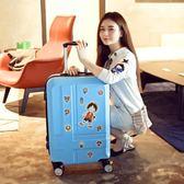 22吋行李箱萬向輪拉桿箱旅行箱包男女