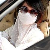 《J 精選》蕾絲花邊夏季透氣護頸防曬口罩/面罩