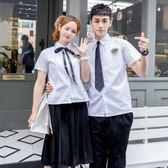 套裝男女高中學生班服學院風韓國jk制服夏季日系水手服 限時八折鉅惠 明天結束