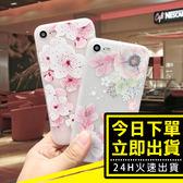 [24hr-台灣現貨] OPPO R9/R9S Plus 手機殼 浮雕 桃花 TPU 保護套 軟殼