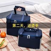保溫袋子飯盒手提包便當帶飯鋁箔加厚防水飯盒袋午餐上班族小學生 樂活生活館