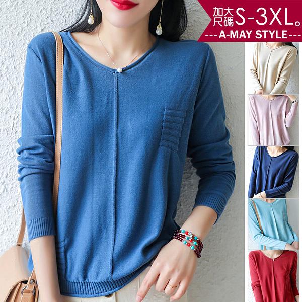 加大碼-優雅V領素色純棉針織上衣(S-3XL)