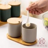 陶瓷調味罐調料盒套裝廚房鹽罐調味瓶調料罐佐料盒【櫻田川島】