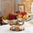大號歐式創意果盤家用客廳奢華茶幾裝飾擺件多層分格水果盤干果盤 一米陽光