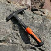 尖頭扁頭錘子錘專業地礦勘探工具地質錘