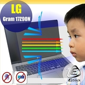 ®【Ezstick】LG Gram 17Z90N 特殊規格 防藍光螢幕貼 (可選鏡面或霧面)