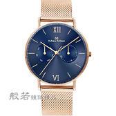 Max Max 三秒翻轉你的時尚腕錶禮盒-時尚藍