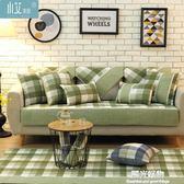沙發墊全棉純棉布藝簡約現代全棉四季通用全蓋綠色靠背扶手沙發巾 陽光好物