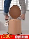 成人坐便器 行動馬桶孕婦坐便器女家用便攜...