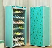 鞋櫃-簡易鞋架收納櫃