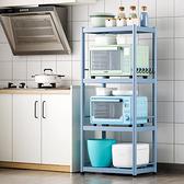 藍色烤漆四層60cm不鏽鋼架 電器架 烤箱架 微波爐架 不鏽鋼廚房收納架【Y10255】快樂生活網