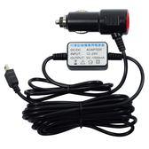 LOOKING錄得清 直頭/彎頭 USB車充 電源線 行車記錄器 1.5A電流 3.5米 GPS MP4 可繞A柱