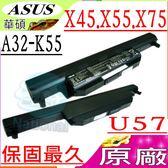 ASUS電池(原廠)-華碩  X45,X55,X75,X45V,X45A,X55C,X45VD,X55U,X75V,X75VD,A32-K55,A41-K55