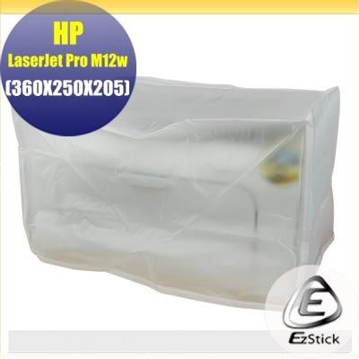 印表機防塵套 HP LaserJet Pro M12w 通用型 P03 (360x250x205mm)