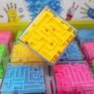 益智 3D迷宮 六面迷宮(中)/一盒12個入(促40) 720度立體旋轉 闖關迷宮 滾珠迷宮魔方-鑫838