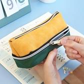 筆袋 日系簡約色雙層大容量筆袋PU拼接撞色雙拉鏈筆盒創意多功能鉛筆盒