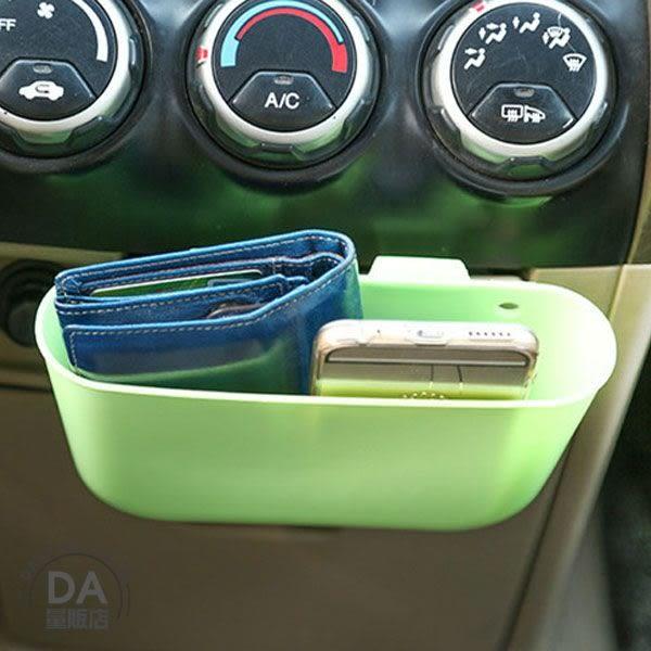 可掛式車用收納盒 置物盒 門邊收納盒 車用小垃圾桶 收納儲物盒 顏色隨機(V50-1709)