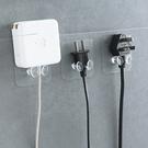 掛鉤 掛架 收納架 電線收納 安全 插座 充電線 免打孔 無痕背膠 透明 插頭掛勾(1入)【X010】慢思行