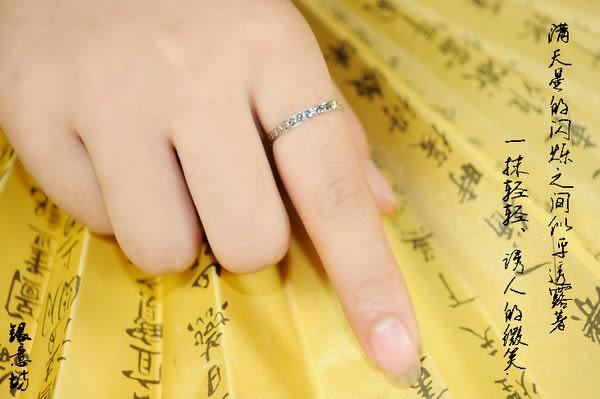 925純銀戒指 滿天星
