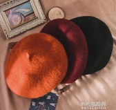 貝雷帽女百搭羊毛帽子八角南瓜帽英倫毛呢日系蓓蕾畫家帽『小宅妮時尚』