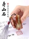 印章定刻姓名印章篆刻定做蓋章刻章壽山石方形藏書印章定制作 小天使 LX