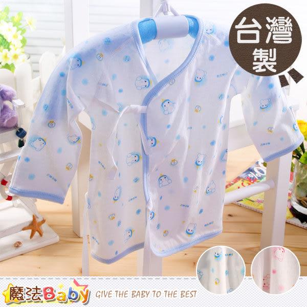 嬰兒護手肚衣 台灣製純棉清涼薄緹花布嬰兒服(藍.粉) 0~6M 魔法Baby