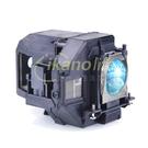 EPSON-原廠投影機燈泡ELPLP96...