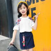 兒童裝女童夏裝套裝2018夏季新款女孩露肩潮衣服中大童短袖兩件套 易貨居
