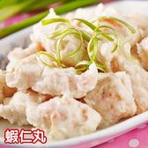 【魚丸、火鍋料】 蝦仁丸  ★整隻白蝦手工製作