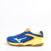 Mizuno  LIGHTNING STAR Z3 JR. 兒童羽球 排球鞋 V1GD170371