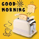 全自動吐司機家用不銹鋼2片多士爐烤面包機早餐機   YYP 易家樂