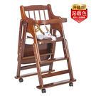 兒童餐椅寶寶椅實木可折疊多功能便攜嬰兒餐...