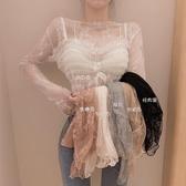 蕾絲打底衫女春季新款長袖甜美內搭鏤空超仙洋氣顯瘦上衣  【快速出貨】