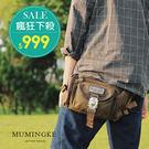 側背包 腿包 帆布配皮系列-多功能個性帆布腰包男包【慕名客MUMINGKE】