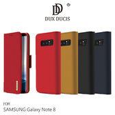 摩比小兔~【DUX DUCIS】SAMSUNG Galaxy Note 8 WISH 真皮皮套 軟套 軟殼 手機殼套 保護殼