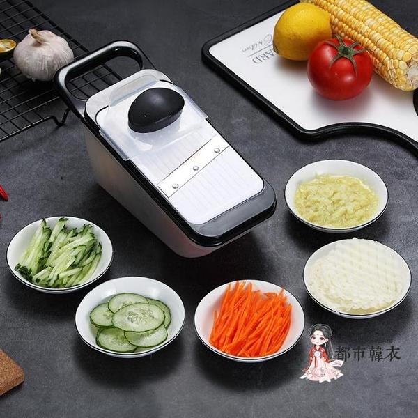 果蔬切片機 切菜器多功能家用廚房用品水果蔬菜刨絲器土豆蘿卜削擦絲板切片機