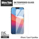 康寧超薄鋼化膜 蘋果 iPhone11pro/11proMax 高清高透柔軟 0.15mm 手機螢幕保護膜
