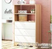 書柜書架落地簡易小書架簡約現代桌上置物架臥室組合學生用省空間 igo夏洛特居家