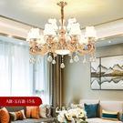 歐式客廳吊燈簡約現代全屋燈具套餐家用大氣...