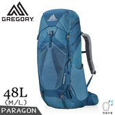 【GREGORY 美國 48L PARAGON登山背包M/L《葛雷夫藍》】126843/專業健行背包/後背包/旅遊