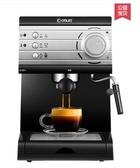 特賣咖啡機Donlim/東菱 DL-KF6001咖啡機家用小型意式半全自動蒸汽式打奶泡 LX